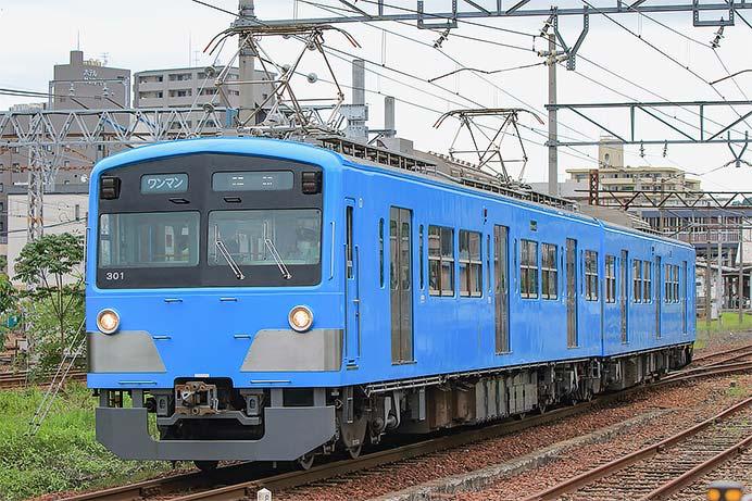 近江鉄道300形の試乗会が開催される