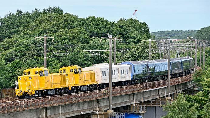 「THE ROYAL EXPRESS」が北海道内で試運転を開始