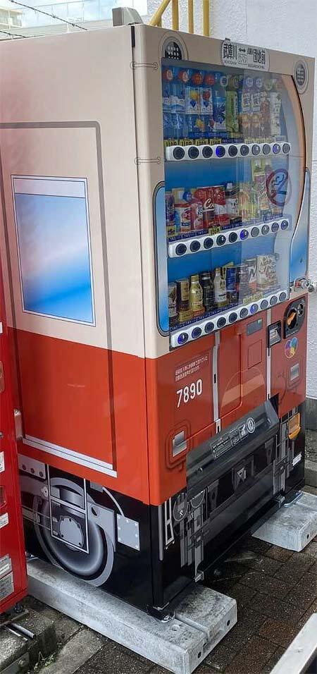 「阪神電車赤胴車ラッピング自動販売機」を武庫川団地前駅に設置