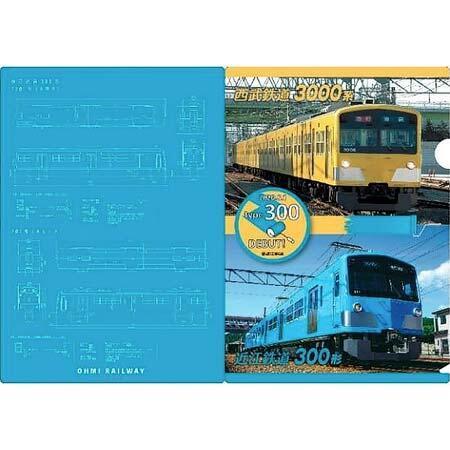 近江鉄道,「300形デビュー記念グッズ」として発売される「クリアファイル」