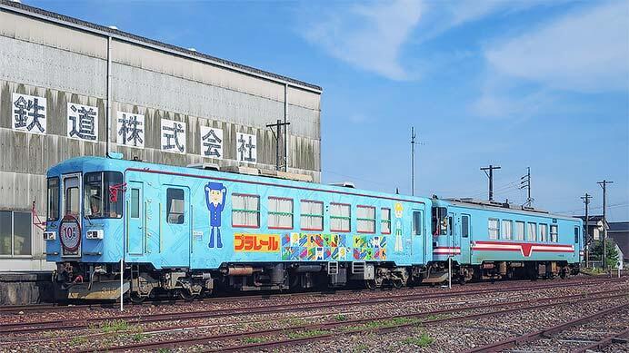 樽見鉄道でプラレールラッピング車による団臨運転