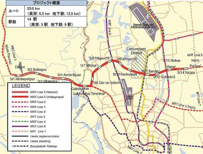 日本工営,バングラデシュ・ダッカ都市交通整備事業(5号北線)を受注
