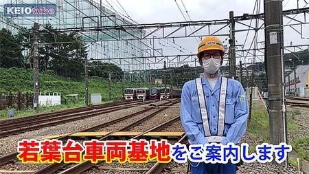 京王グループ動画コンテンツ「KEIOtube」を公開