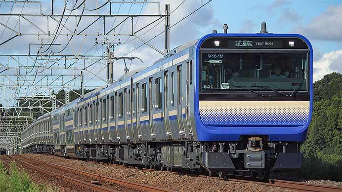 E235系1000番台F-01編成が成田空港へ
