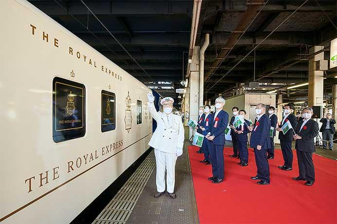 札幌駅で「THE ROYAL EXPRESS~HOKKAIDO CRUISE TRAIN~」出発式