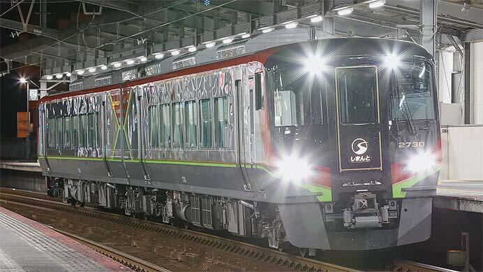 土佐くろしお鉄道2700系2両が営業運転を開始