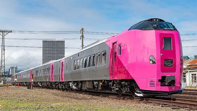 JR北海道 キハ261系5000番台「はまなす編成」