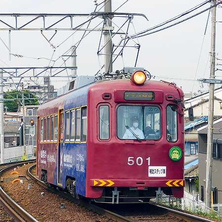阪堺電気軌道で,開業120周年ヘッドマークとフラッグ