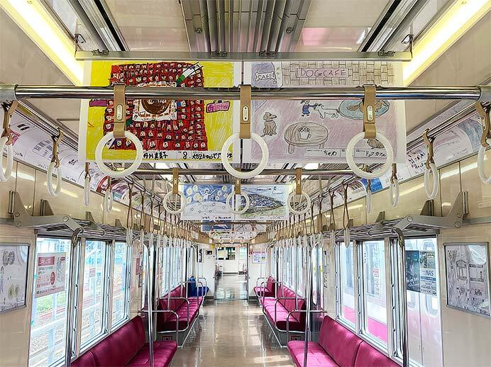 「新京成ドリームトレイン」の運転を9月16日から開始