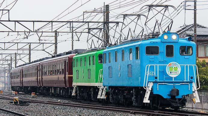 秩父鉄道で「ELケロコロエクスプレス」運転