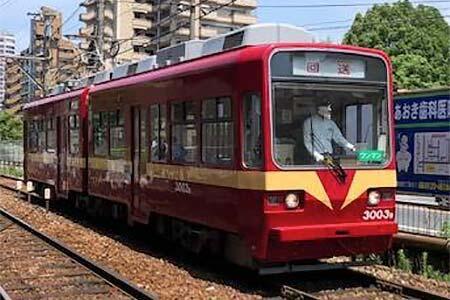 筑豊電鉄・阪堺で共同PRを実施