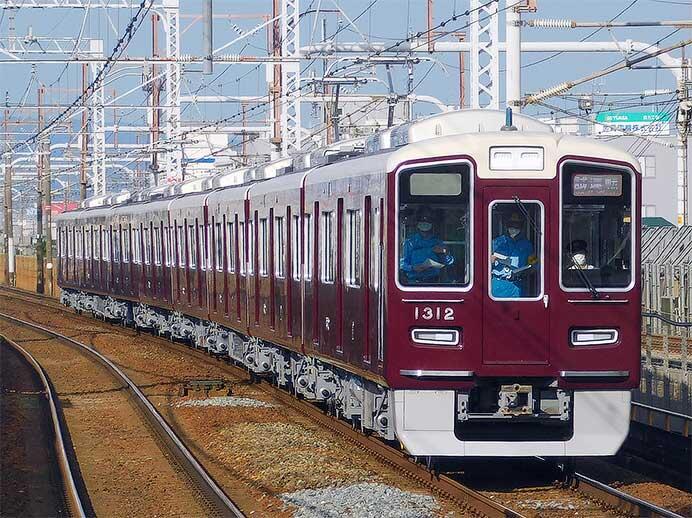 阪急1300系1312編成が試運転