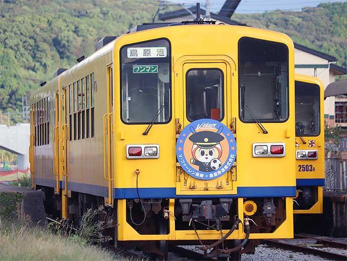 島原鉄道で「V・ファーレン長崎」のヘッドマーク