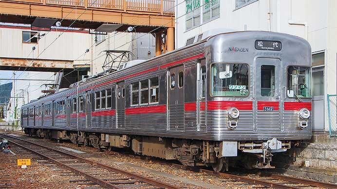 長野電鉄で3600系L2編成引退にともなうイベント