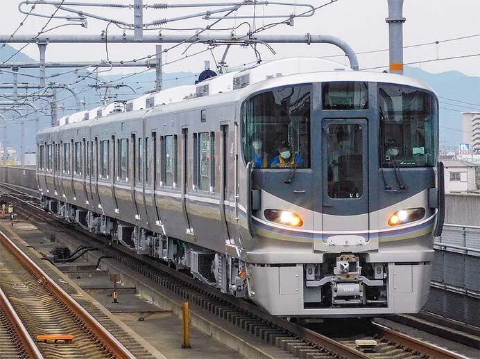 225系100番台U6編成が山陽本線で試運転