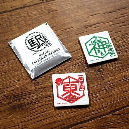 書泉,オリジナル鉄道グッズ「JR-EAST 駅のスタンプマグネット」発売