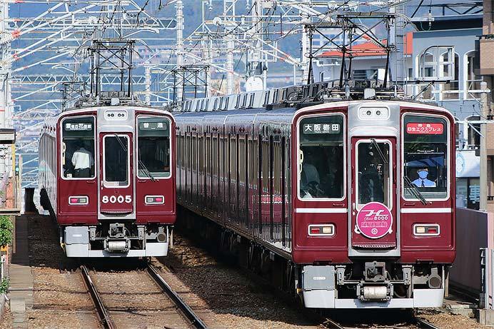 阪急8000系8004編成が日生エクスプレスに使用される