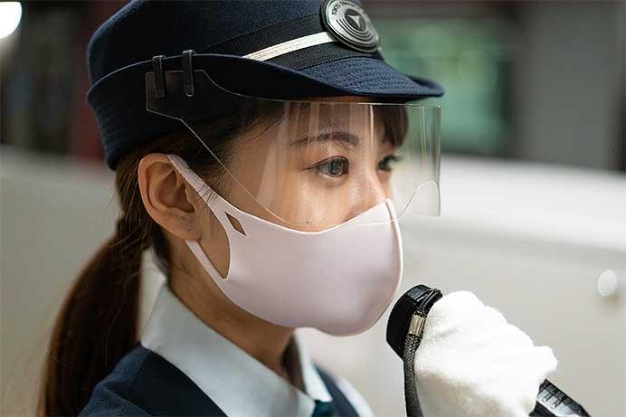 東急渋谷駅,JR渋谷駅,東京メトロ渋谷駅に「制帽装着型アイシールド」を配備
