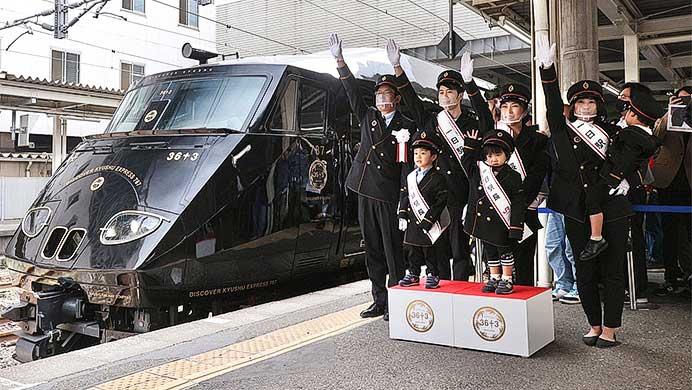 JR九州,D&S列車『黒い787「36ぷらす3」』の運転を開始