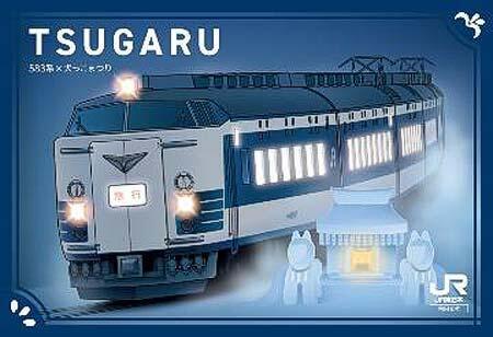 JR東日本秋田支社エリアで「駅カード」第2弾を配布