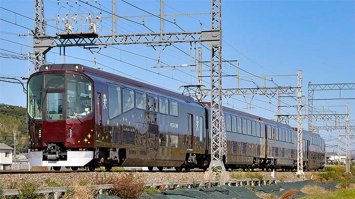 近鉄京都線で「楽」による団臨運転
