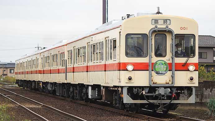 関東鉄道で『水海道車両基地公開イベント2020』開催