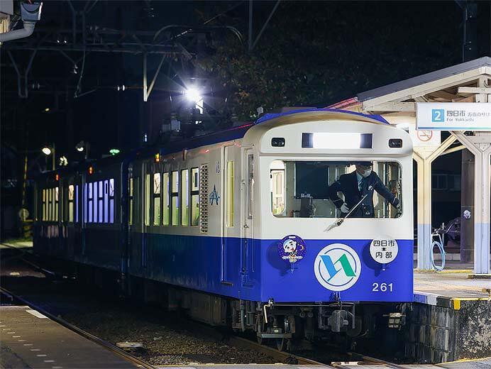四日市あすなろう鉄道で「イルミネーション列車」の運転開始
