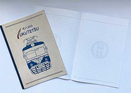 福井鉄道,「オリジナルノート」新デザインを発売