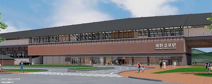 JR九州,九州新幹線 武雄温泉—長崎間の駅名を決定