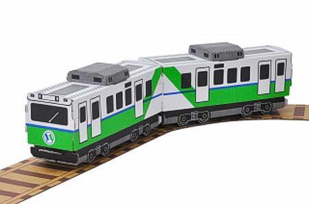 四日市あすなろう鉄道,『ハッピーレール つくって!つなげて!出発進行!「なろうグリーン」』発売