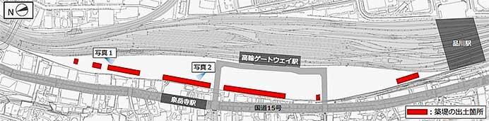 JR東日本,品川開発プロジェクトの計画エリア内で「高輪築堤」の一部が出土