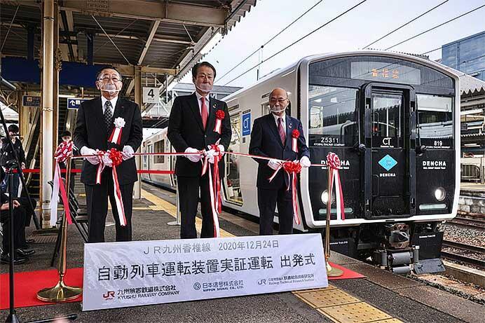 JR九州,香椎線で自動列車運転装置を用いた営業運転を開始