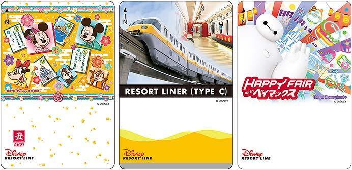 ディズニーリゾートライン「リゾートライナー(Type C)」デザインの「フリーきっぷ」を発売