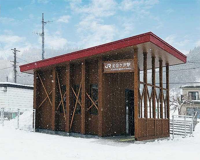 1月21日から五能線北金ケ沢駅が新駅舎に