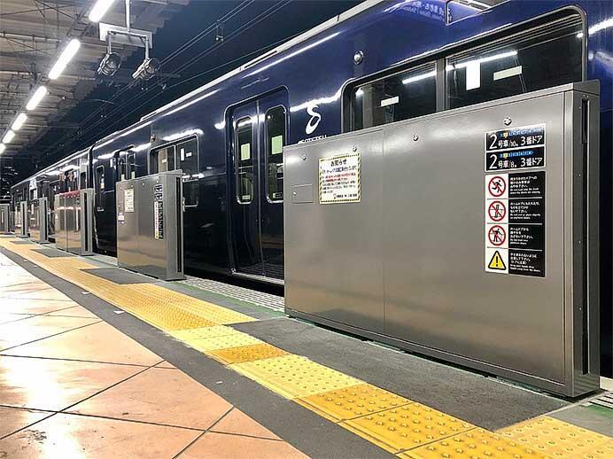 相鉄,二俣川駅でホームドアの使用を順次開始