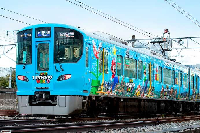 JRゆめ咲線・大阪環状線で『スーパー・ニンテンドー・ワールド』のキャラクターが描かれたラッピング列車の運転を開始