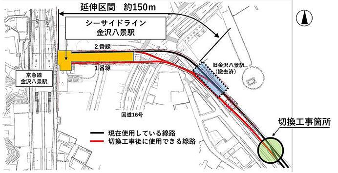 横浜シーサイドライン,2月14日に金沢八景駅の延伸事業・複線化が完了へ