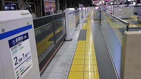 阪急,2月20日から神戸三宮駅4番ホームの可動式ホーム柵の稼働を開始