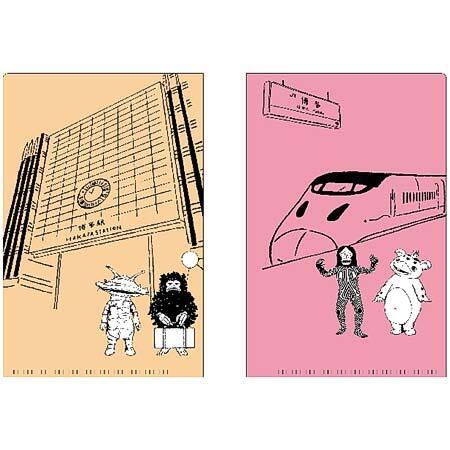 JR九州「旅する KAIJYU SERIES」第2弾発売