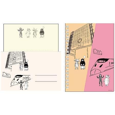 JR九州「旅する KAIJYU SERIES」第2弾