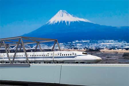 「リビングトレイン&BOOKシリーズ 東海道新幹線0系・N700S」