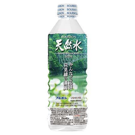 ミネラルウォーター「福島県只見線応援天然水 500ml」を発売