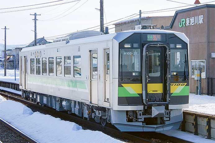 H100形,旭川・苫小牧地区で運用開始
