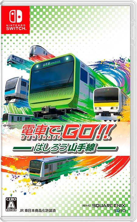 Nintendo Switch™版『電車でGO!! はしろう山手線』発売