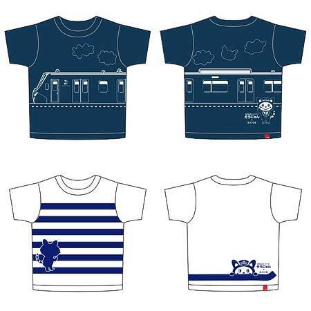 「そうにゃん×ojico Tシャツ」4種類を発売