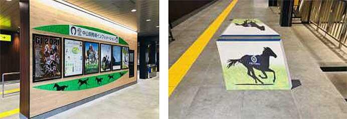 京成,東中山駅のリニューアル工事が完了