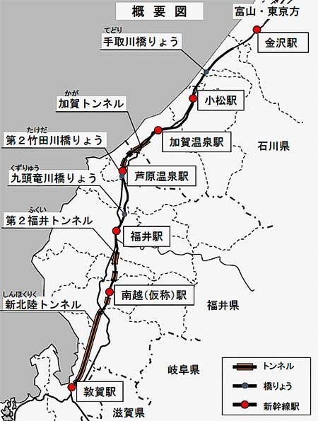 国土交通省,北陸新幹線(金沢—敦賀間)の工事実施計画変更を認可