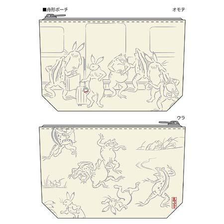 「のるるん×鳥獣戯画(手ぬぐい・ティッシュケース・ポーチ)」