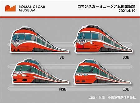 小田急,「ロマンスカーミュージアム」の館内限定・開業記念商品を発売