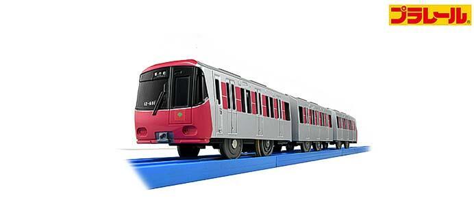 東京都交通局,プラレール「都営大江戸線12-600形(3次車)」発売